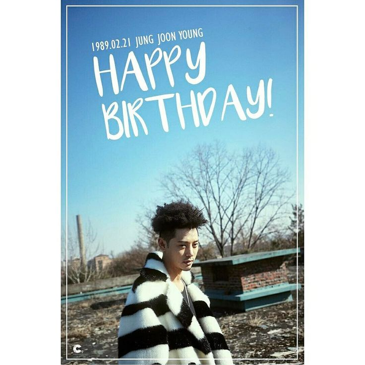 Happy birthday #JungJoonYoung  #JJY wishing you many great things to achieve, but even if you don't.. it's okay, just being who you are is enough.. thank you for being born <3 #RepostFromInstagram Cr: officialc9ent