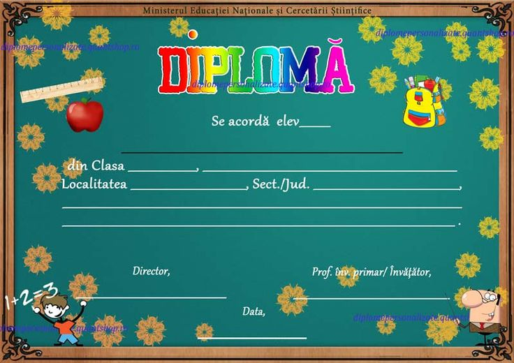 B108Diploma-DE-MERIT-discipline-nePERSONALIZATA-CL-1-4-Mode.jpg (800×566)