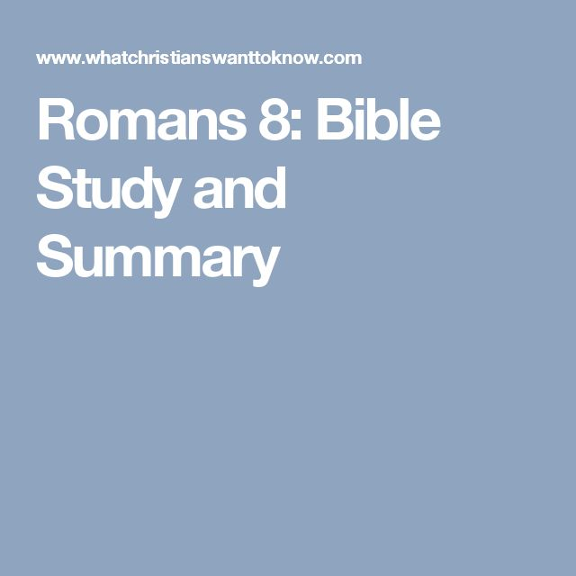 Romans 8: Bible Study and Summary