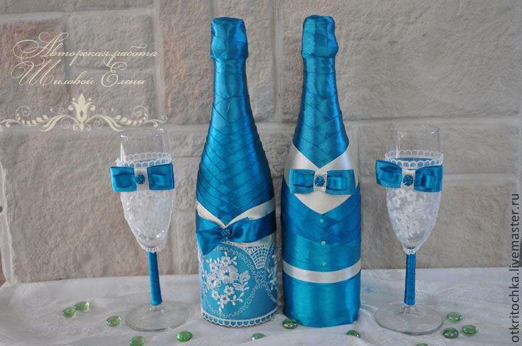 Купить Украшение свадебного шампанского (ЦВЕТ ЛЮБОЙ!!!) - бирюзовый, свадьба, свадебные аксессуары, свадебное шампанское