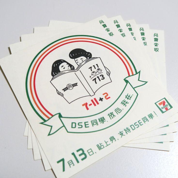 7-ELEVEN 香港 キャンペーンロゴイラスト