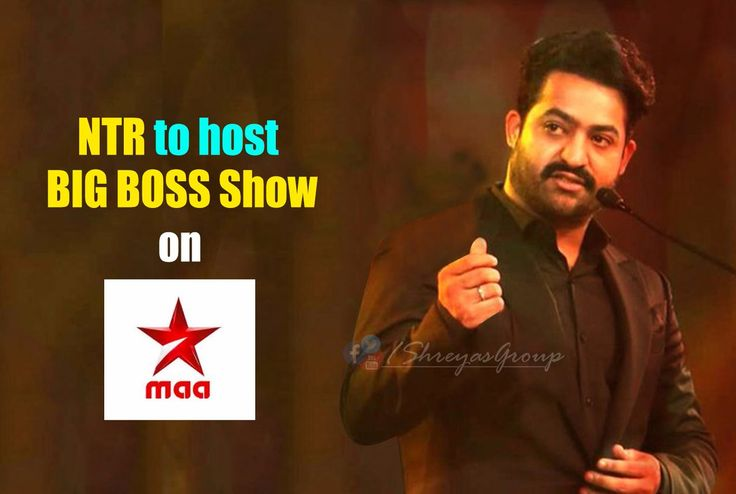 Young tiger NTR Jr first time on Small Screen and hosting a Television Show. NTR has signed a deal with Star MAA channel to host Bigg Boss reality show in Telugu. As the makers were hellbent on roping in a star to host the show in Telugu, NTR was reportedly offered the highest sum...