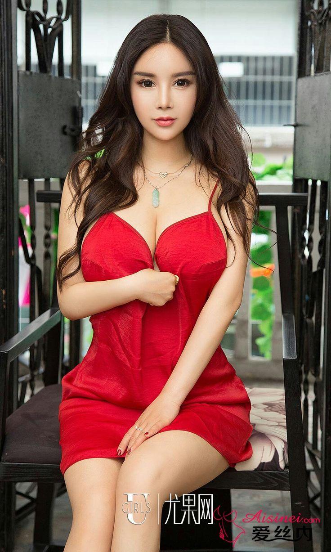Pin oleh Arkz99 di Beautiful Asians