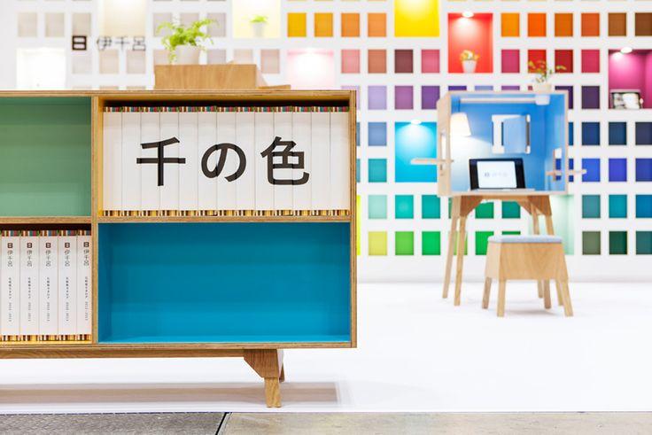 Torafu Architects - Ichiro Japan Shop