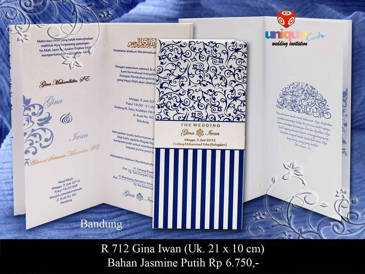 Undangan Pernikahan – R712 || Unique Card Wedding Invitation