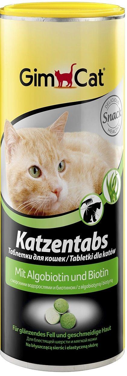 Витамины для кошек Джимпет морские водоросли/биотин, уп. 425 г (710 шт.)