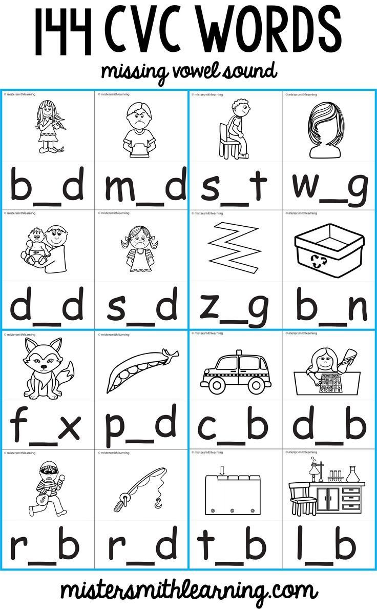 Fun Cvc Activity For Early Reading Practice Fill In The Correct Vowel Sounds Perfect When Laminated And Cvc Words Vowel Sound Kindergarten Phonics Worksheets [ 1187 x 736 Pixel ]