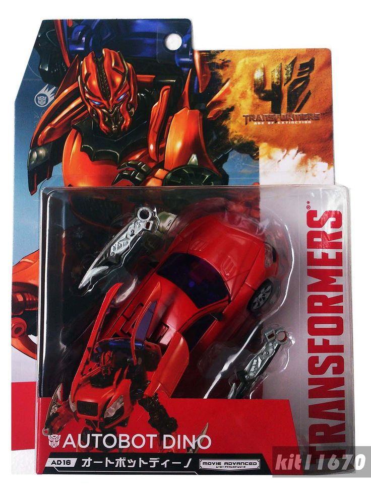 takara transformers movie 4 age of extinction ad16 deluxe