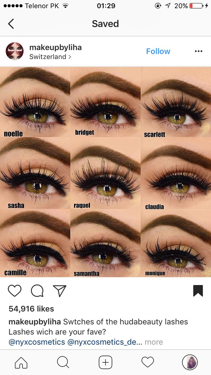 Huda beauty lashes