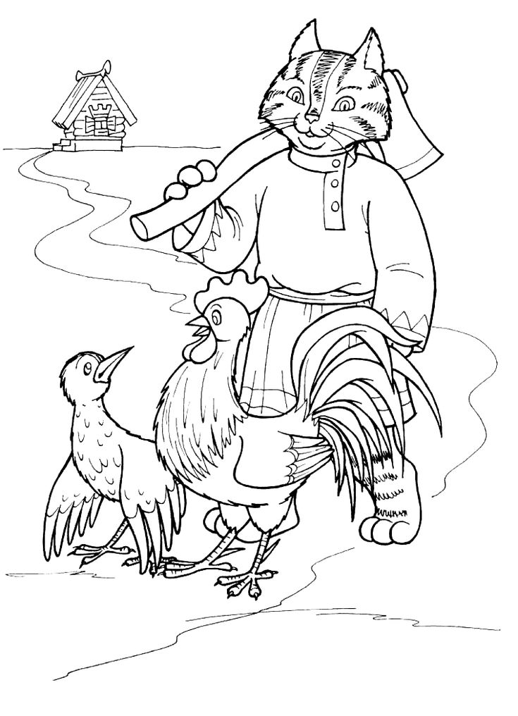 Раскраски сказка кот, петух, курица, золотой петушок ...