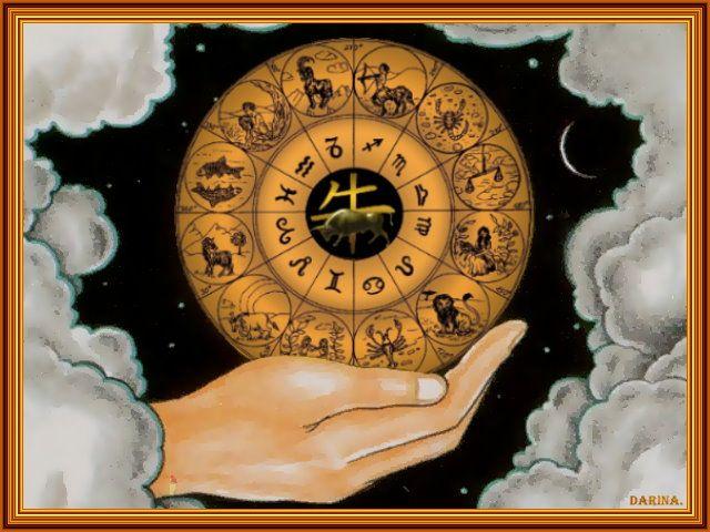 Овен:«Три имени в одном: Отец, Сын и Дух Святой! Всех призываю, всех привечаю, всех на пути мои направляю! Будьте вы Ангелы, Архангелы и все Святые мне опорой, да удачей скорой. Три имени в одном на…