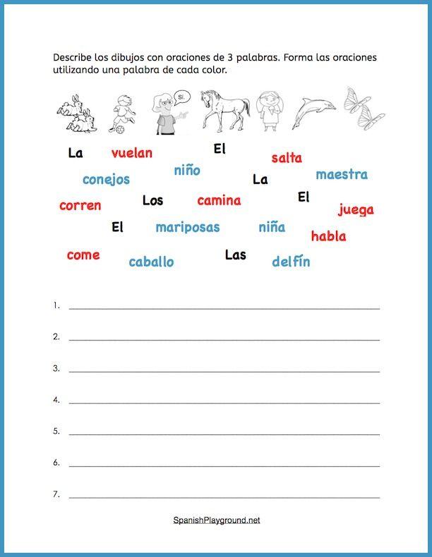 Spanish Sentence Building: 3-Word Sentences | Espanol | Spanish