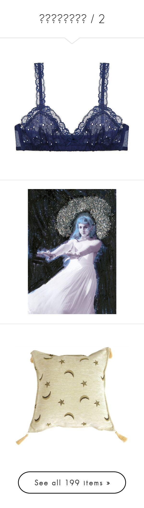 """""""γαλαξίας / 2"""" by haomind ❤ liked on Polyvore featuring intimates, bras, lingerie, underwear, bralet, corset bra, bralette bras, corset lingerie, lingerie corset and cotton corset"""