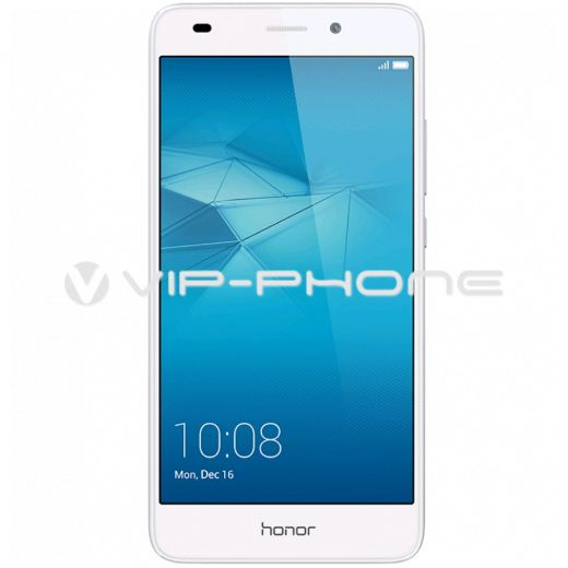 Huawei Honor 7 Lite Dual-Sim ezüst kártyafüggetlen mobiltelefon