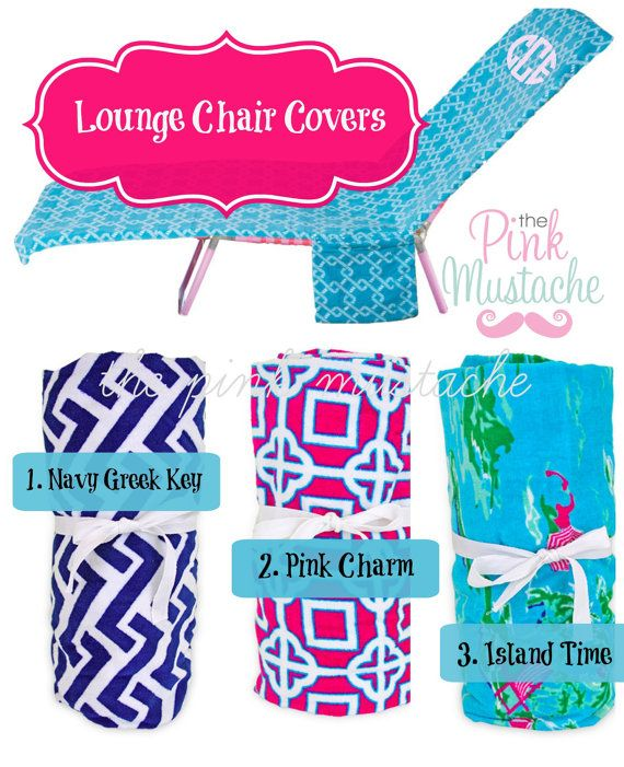 Monogrammed Lounge Chair Covers / Beach Chair Covers / Personalized /  Summer Chair Covers / Beach Towel - 11 Best TERRY CLOTH LOUNGE CHAIR COVERS Images On Pinterest
