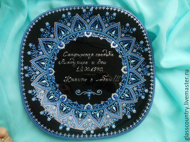 Купить Тарелка подарочная с надписью. Точечная роспись. - разноцветный, Тарелка декоративная, тарелка с росписью