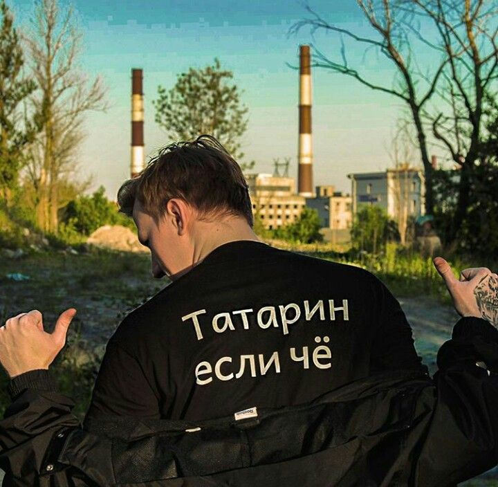 Картинки на аву татарам