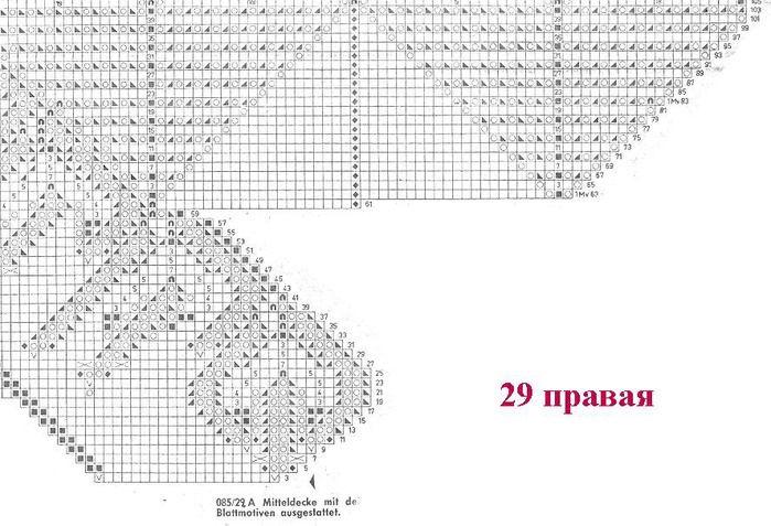 68575082_1097452972625.jpg (699×477)