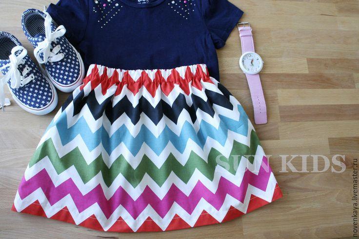 Купить Юбка хлопковая ЗИГГИ - разноцветный, в полоску, купить, юбки, лето, стиль, девочка, детская