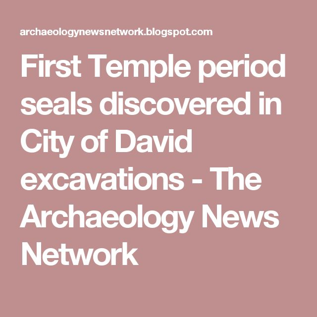 First Temple period seals discovered in City of David excavations - The Archaeology News Network