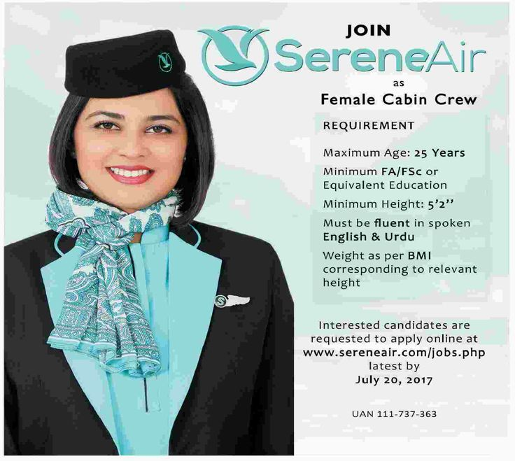 Serene Air Pakistan Jobs     ===== - > -> -> Posted on:  2 July, 2017 Serene Air Pakistan Jobs in Dawn News newspaper of 02 July, 2017 and more jobs and career ad of Serene Air Pakistan Jobs 2016 published in Pakistan newspapers having a careers & job vacancy announcement   #Advertisements #careers #Dawn News #Employment #Islamabad #Jobs #Karachi #Lahore #Pakistan #paperpk #Serene Air Pakistan Jobs #vacancy