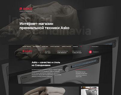 "Check out new work on my @Behance portfolio: ""Design for ASKO website — premium home appliances"" http://be.net/gallery/61069343/Design-for-ASKO-website-premium-home-appliances"