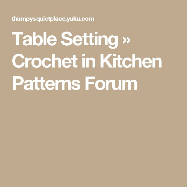 Table Setting » Crochet in Kitchen Patterns Forum