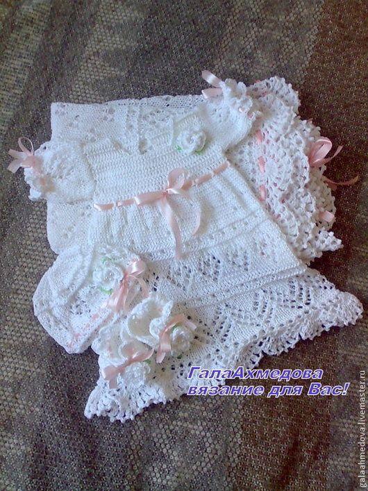 крестильное, крестильный комплект, купить, для новорожденной, на выписку, купить комплект на выписку, ажурный комплект, эксклюзивное вязание, детям, комплект на выписку, для новорожденной девочки, подарок на Крестины, купить комплект на Крещение,для малышки, крестильное платье, красивое платье, красивый плед, плед на выписку