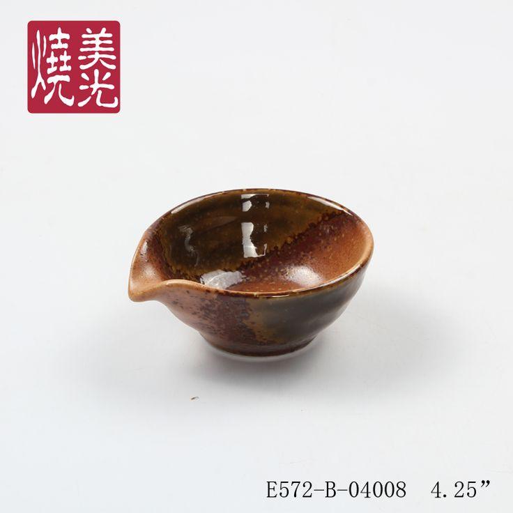 Japanese Cuisine tableware&ceramic soy saucer bowl E572-B-04008  Size: diameter 4.25 inch