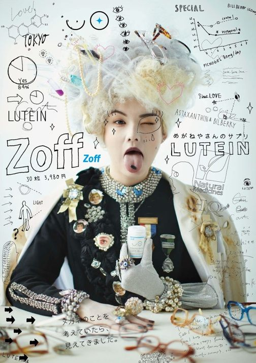 れもんらいふ Zoff LUTEIN Added by Mad Beautiful, Via SL 123 #GraphicDesign #DiseñoGráfico