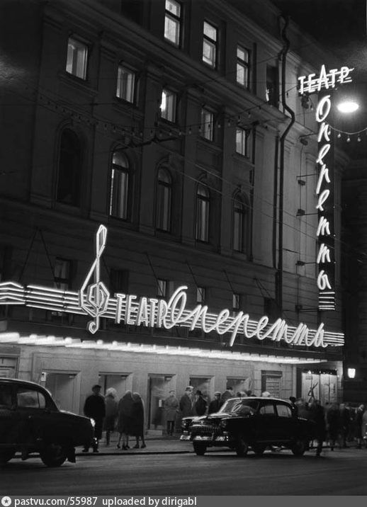 1958-60. Moscow.