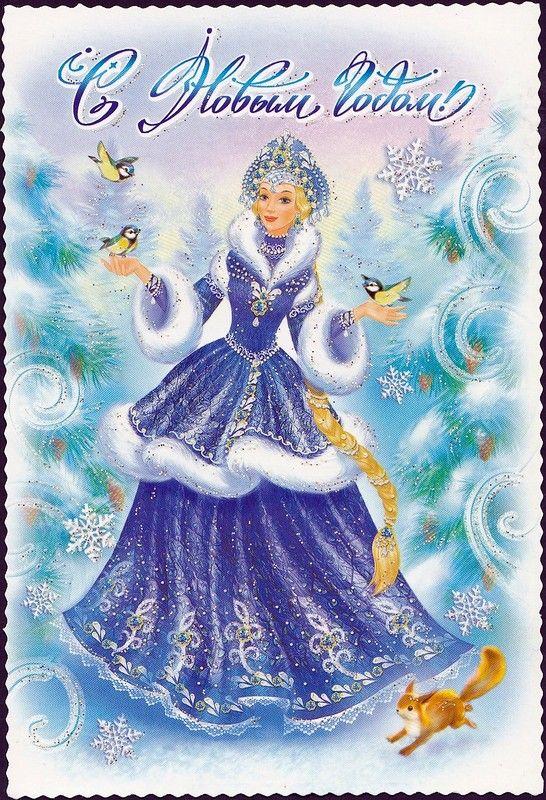 Для, изображение снегурочки на открытках