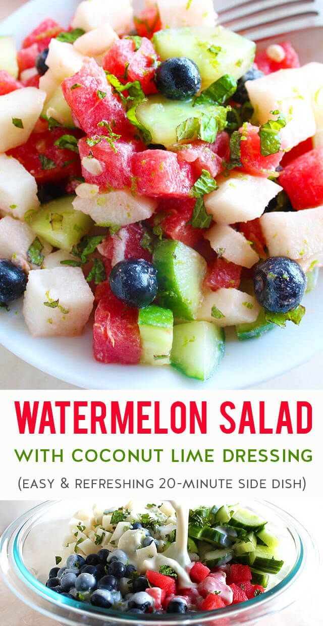 Watermelon, Cucumber & Jicama Salad with Coconut Lime Dressing