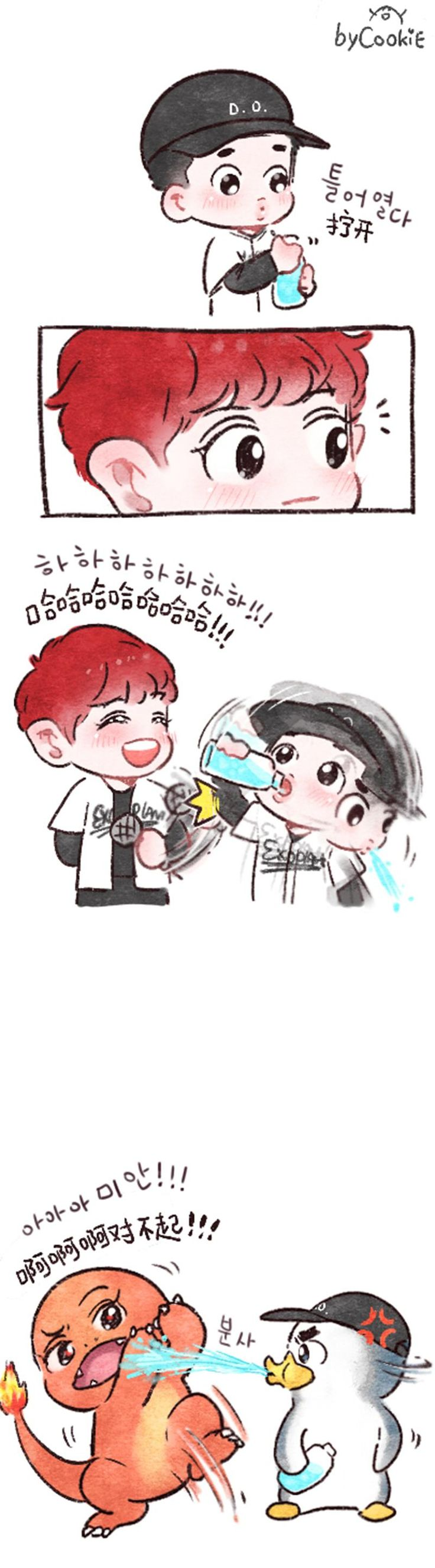 #chanyeol#  #D.O.#  #EXO#  #cookie#
