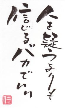 http://ameblo.jp/kokoro-ya/entry-11967908208.html