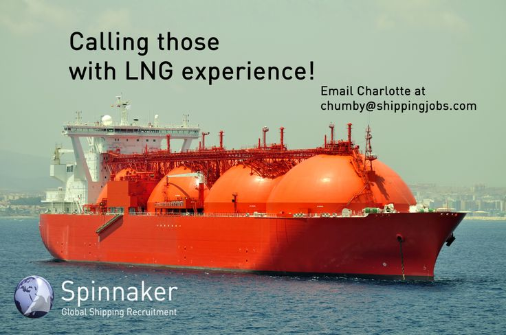 Got LNG experience?
