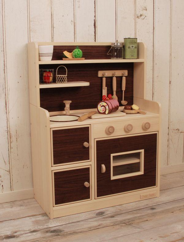 hobinavi | Rakuten Global Market: Very popular! Wooden house kitchen modern color デラックスハイ type (your 3 color) wood craftsman handmade ☆ make-believe kitchen Christmas 10P01Sep13