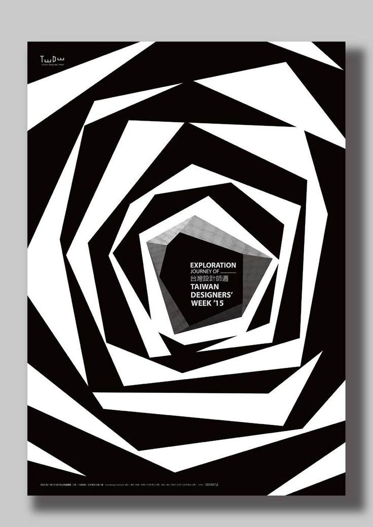 Ken-Tsai Lee / Visual Identity of Taiwan Designers' Week 2015 #graphic #design #identity #branding