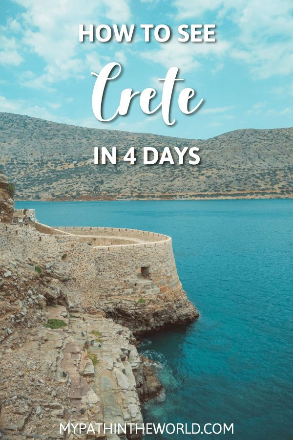 epic crete itinerary how to make the most of 4 days in crete rh pinterest com what to do in crete from a cruise ship what to do in crete for a day
