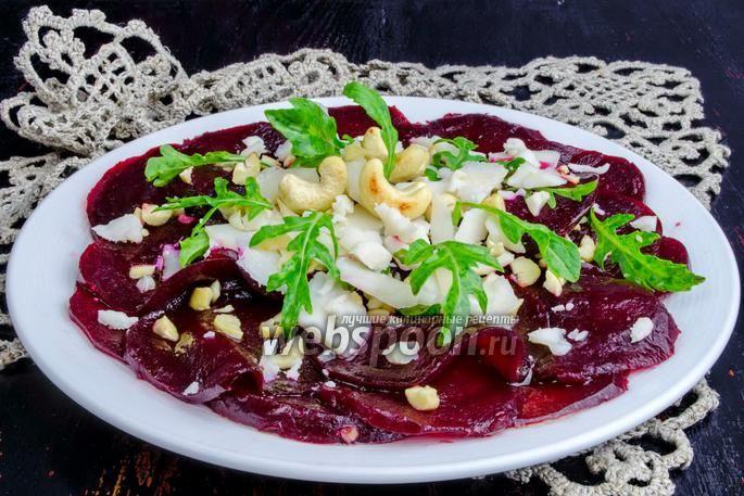 Фото Карпаччо из свёклы с козьим сыром