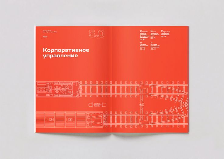 """TD RZD"" ANNUAL REPORT on Behance"