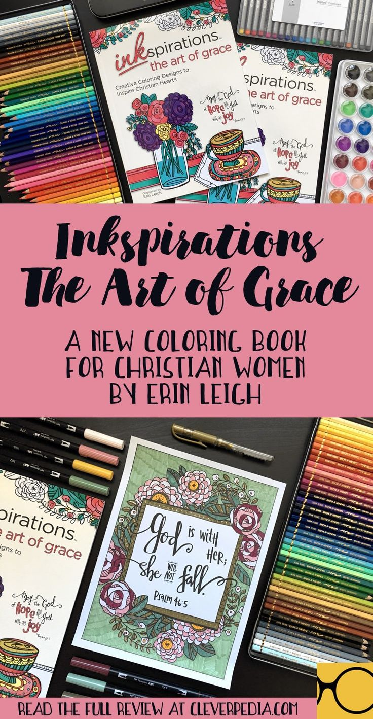Inkspirations: The Art Of Grace Is A New Adult Coloring Book For Christian  Women,