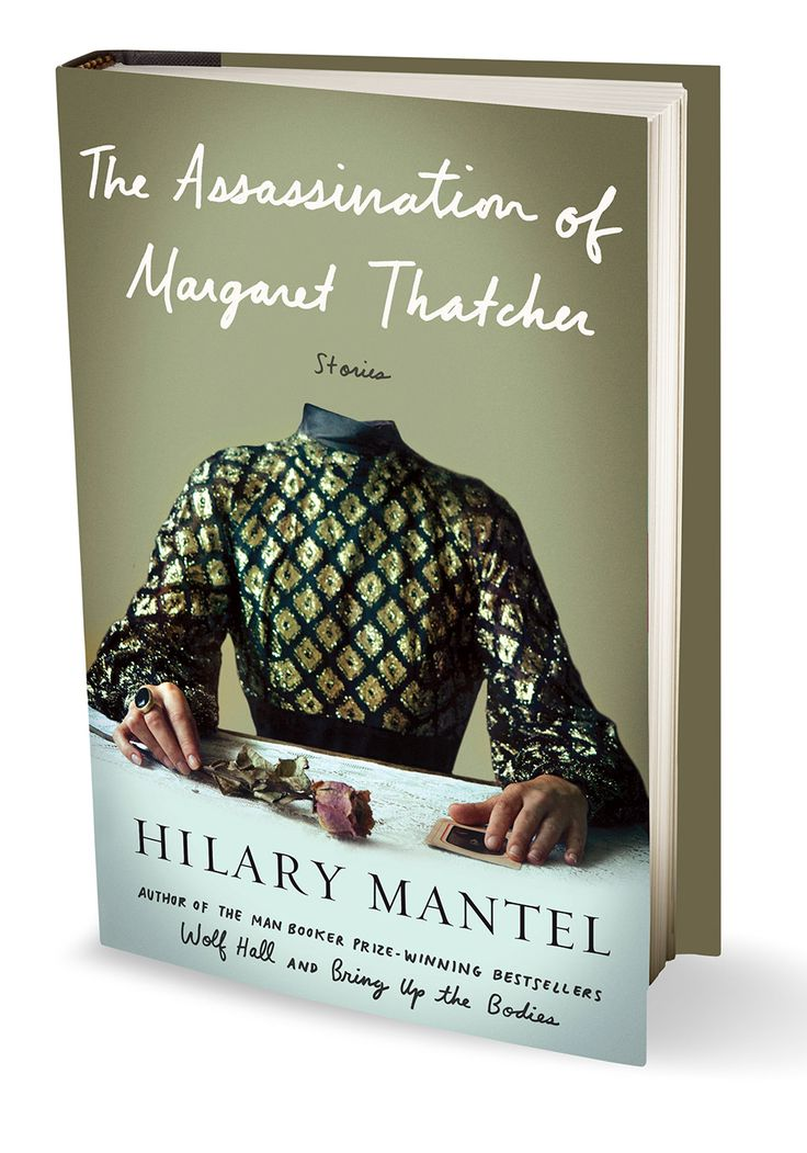 Hilary Mantel has long been attracted to, even enlivened by, bad behavior, as in her exquisite re-creation of Henry VIII's court in the trilogy that began with Wolf Hall.