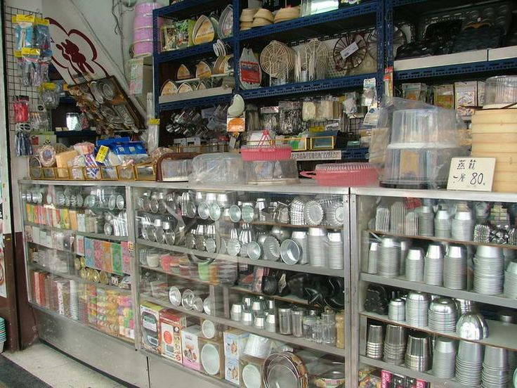 Baking Supply Shop