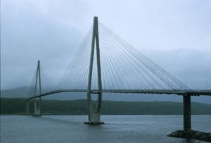 Helgelandsbrua  ( Helgeland Bridge)