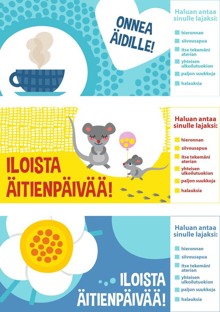 Free printable pattern | lasten | lapset | askartelu | juhlat | äitienpäivä | tulostettava | paperi | koti | postikortti | kortti | card | postcard | DIY ideas | kids | children | crafts | party | Mother's Day | home | paper | Pikku Kakkonen