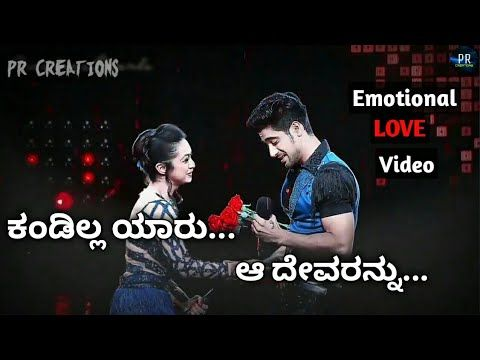 flirting meaning in malayalam song download youtube full