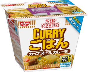 Nissin Cup Noodle Rice Curry
