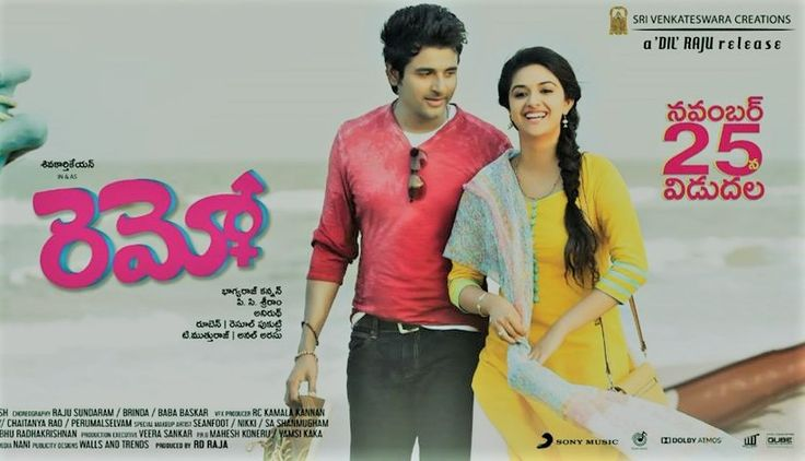 Remo Telugu Movie Review