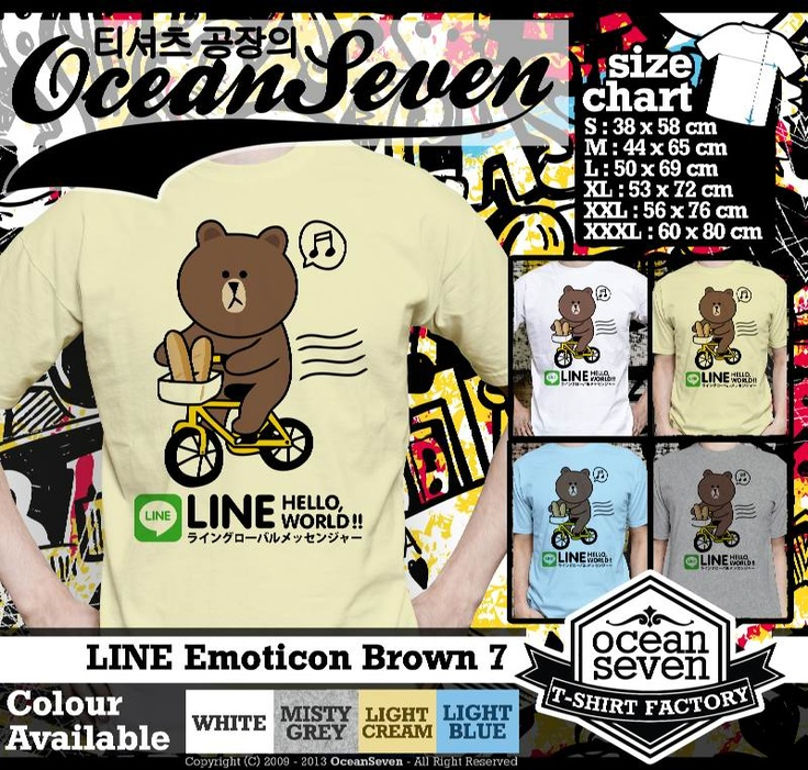 Kaos LINE Emoticon Brown 1